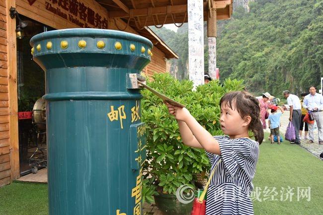 [宁明县]国庆长假前两日游客云涌收入递增