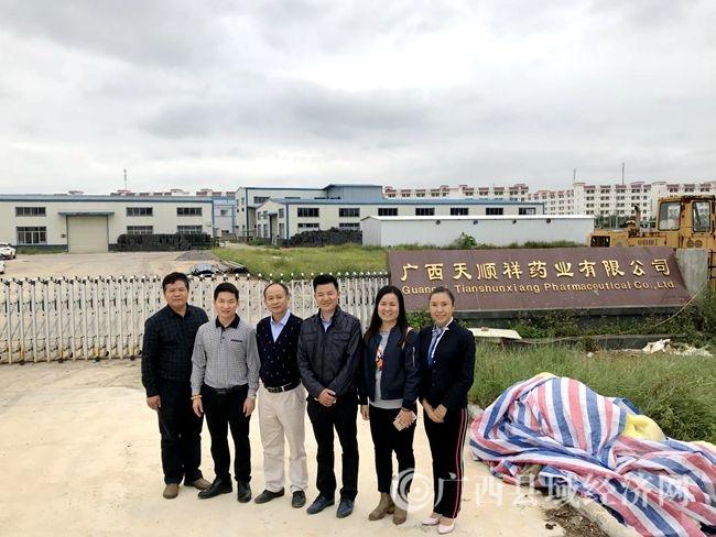 广西县促会互联网+创新中心赴来宾市考察健康产业