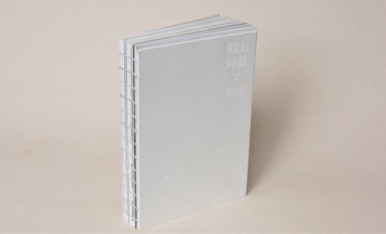 书名:陌上问蚕 书籍设计:bd.typo 出版单位:商务印书馆
