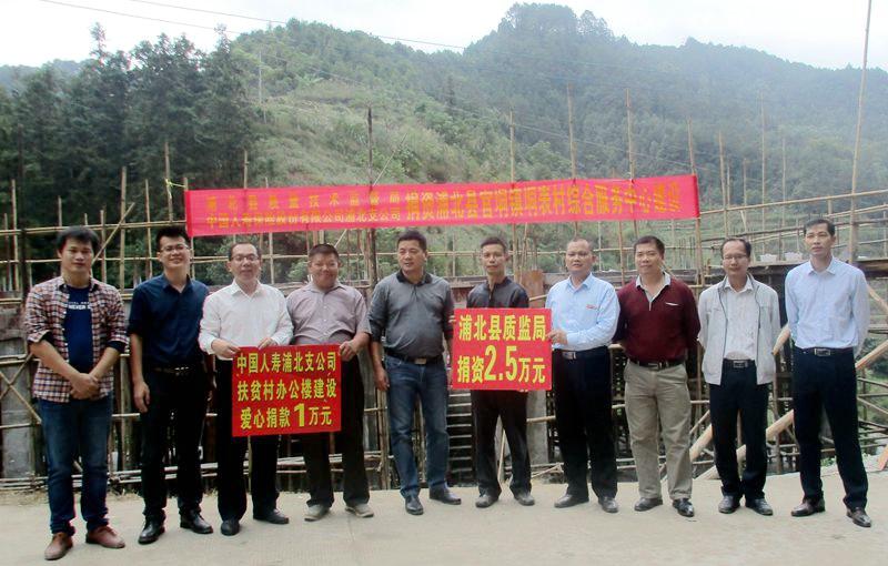 [浦北县]联谊单位精准施策,助力脱贫攻坚工作