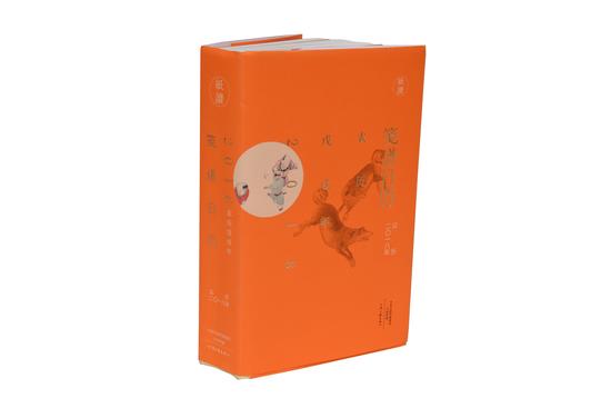 书名:笺谱日历2018 书籍设计:刘运来 出版单位:河南文艺出版社