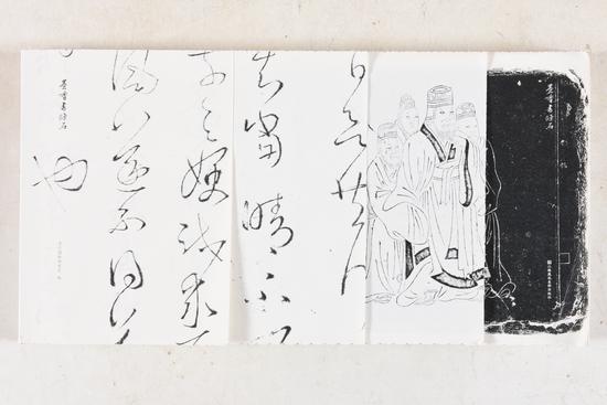 书名:墨香书条石 书籍设计:俩小布 出版单位:江苏凤凰美术出版社