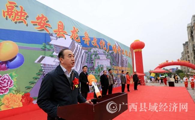图4:11月21日,在融江融安县城段江边,融安县县委书记陈宏宣布2017年第三批重大项目正式开工。(谭凯兴 摄)
