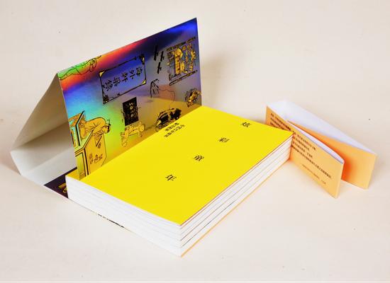 书名:炫彩童年:中国百年童书精品图鉴 书籍设计:张志奇工作室 出版单位:人民教育出版社