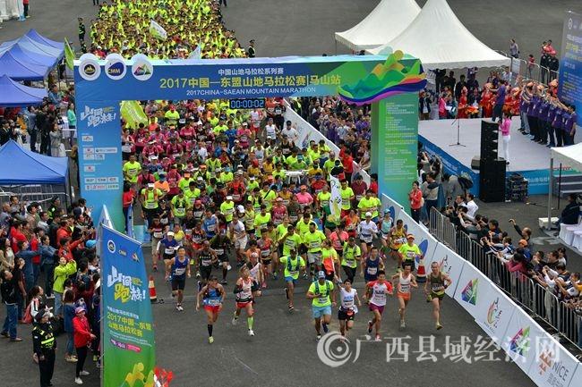 2017中国-东盟山地马拉松赛(马山站)在马山弄拉风景区举行