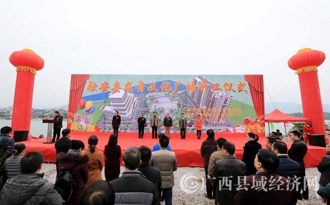 [融安县]2017年第三批重大项目开工建设