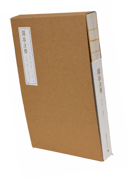 书名:园冶注释 书籍设计:张悟静 出版单位:中国建筑工业出版社