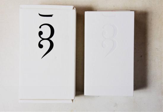 书名:文爱艺爱情诗集 书籍设计:刘晓翔 出版单位:广西美术出版社