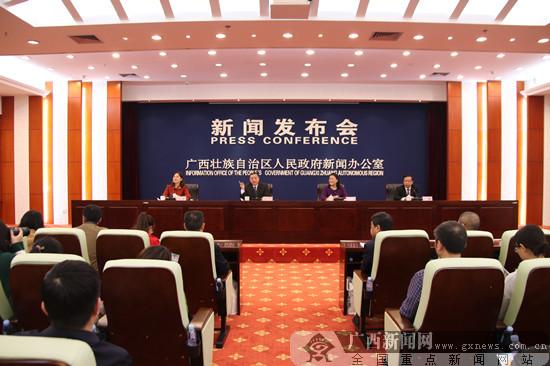 桂林市加快国际旅游胜地建设 阶段性指标基本完成