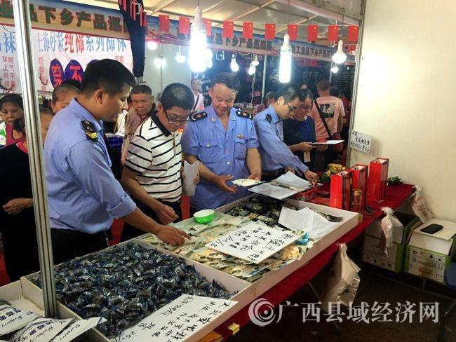 岑溪市:联合行动 为农产品公益巡展食品安全保驾护航