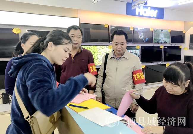 宁明干部市民双向承诺参与县城环境综合整治2.jpg