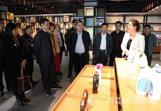 [凌云县]党政代表团到深圳市盐田区考察学习对口扶贫协作工作
