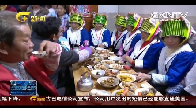 贺州:亲历土瑶传统婚俗 民族文化代代相传