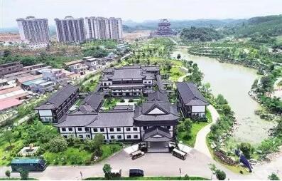 """广西-东盟经开区""""太和·自在城""""养生养老小镇.jpg"""