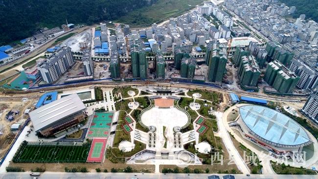 [凌云县]四个重大项目同日开竣工总投资近3亿元