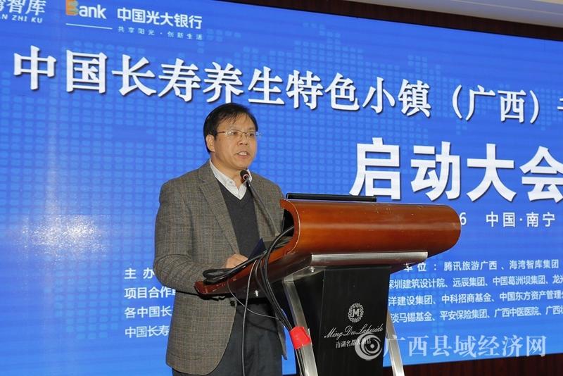 广西县域科学发展促进会副会长兼秘书长黄品优