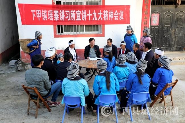 凌云:瑶语宣讲十九大 党的政策记心头