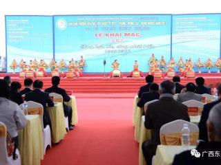 [东兴市]2017越中(芒街-东兴)国际商贸・旅游博览会在越南芒街市开幕