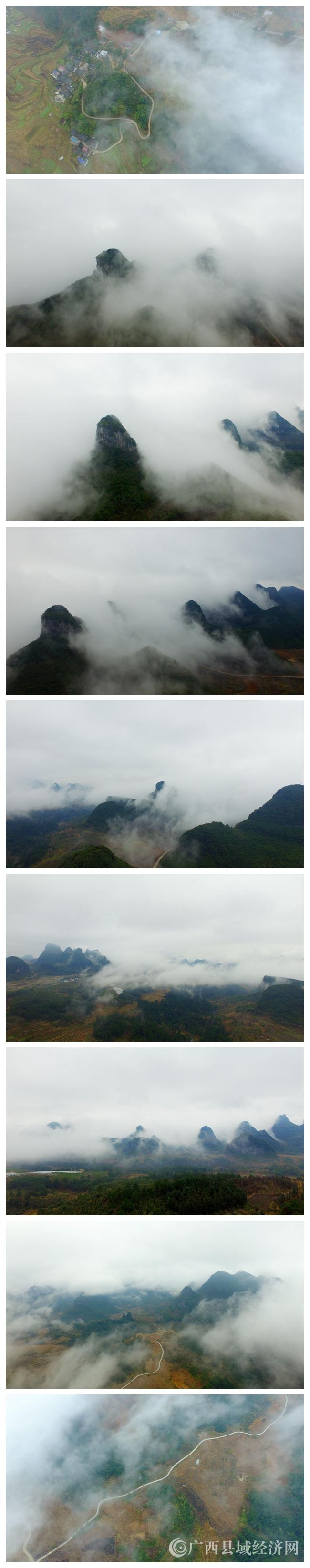 图1:2018年1月5日,在广西柳州市融安县桥板乡下良村拍摄的美景。(谭凯兴 摄).JPG.jpg