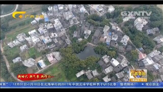 [藤 县]困难群众应保尽保 助力脱贫攻坚