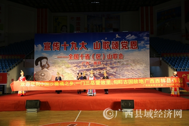 图为西林县山歌手自报家门(刘世超摄)