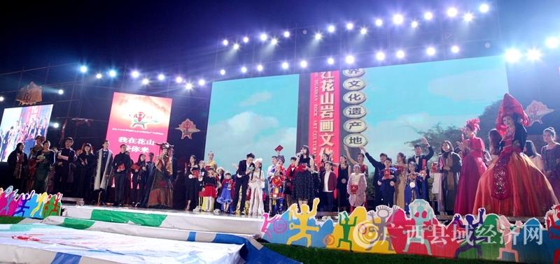 首届中国―东盟民族服饰设计大赛全国总决赛在宁明落幕