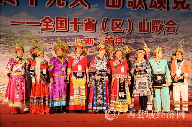 全国十省(区)山歌会在南丹县举办