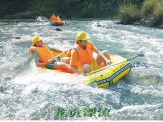 融水龙贡峡谷漂流