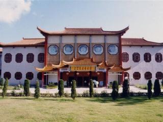 右江民族博物馆