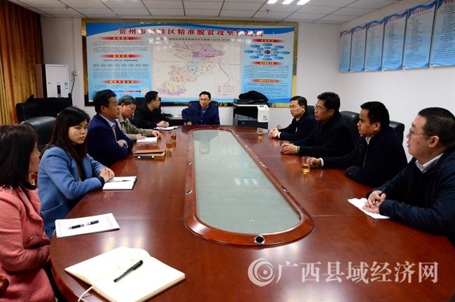 春节上班第一天  平桂区领导走访慰问机关干部职工
