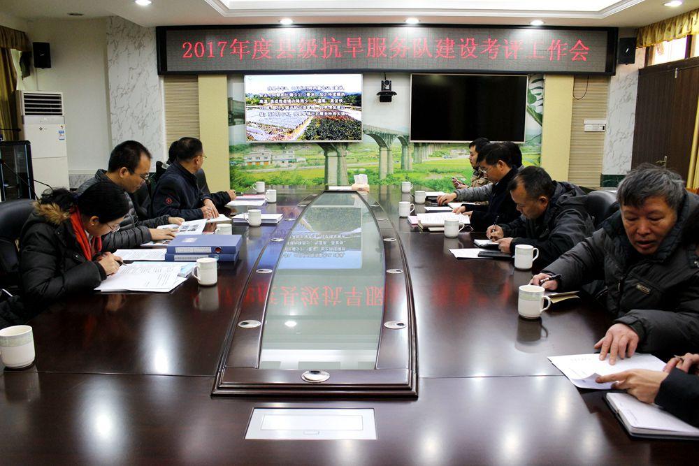 自治区考评组深入恭城县开展县级抗旱服务队建设考评工作