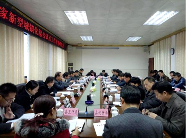 [浦北县]召开2018年国家新型城镇化综合试点工作专题研究会