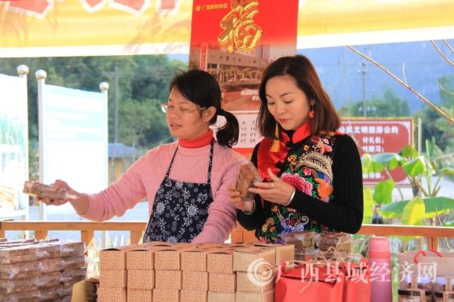 [宁明县]岜莱贝侬专业合作社日产手工花山红糖六千斤