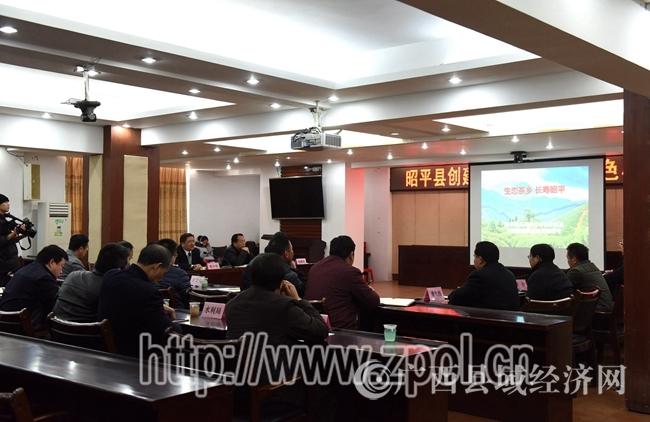 中国长寿养生特色小镇项目工作组赴昭平县调研