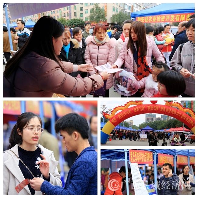 [融安县]提供10000个岗位促易地搬迁群众就业