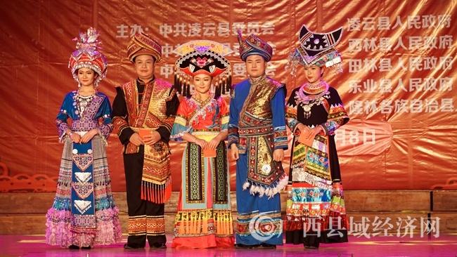 百色市西北五县2018年春节联欢晚会主持人 米儒聪摄