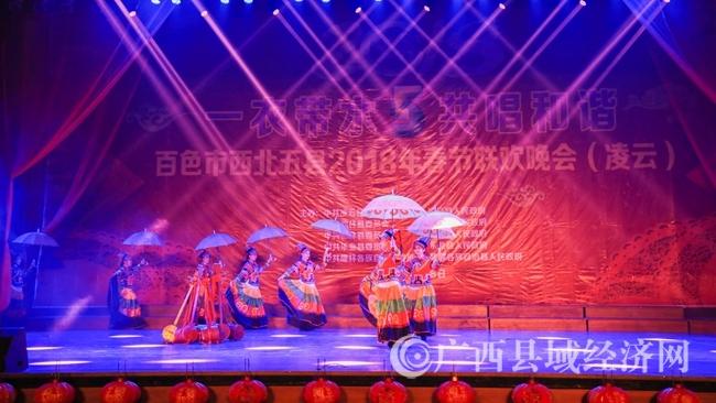 隆林县彝族男女群舞《彝家欢歌》 米儒聪摄(2)