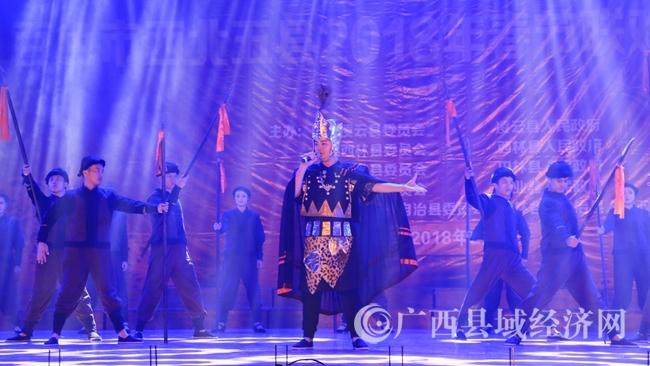 西林县歌伴舞《千古风流在壮乡》 米儒聪摄