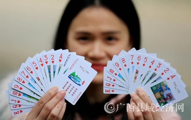 """融安县:""""美丽扑克""""推介乡村建设"""