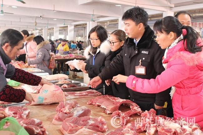 宁明开展节前私屠滥宰无证上市猪肉整治专项行动