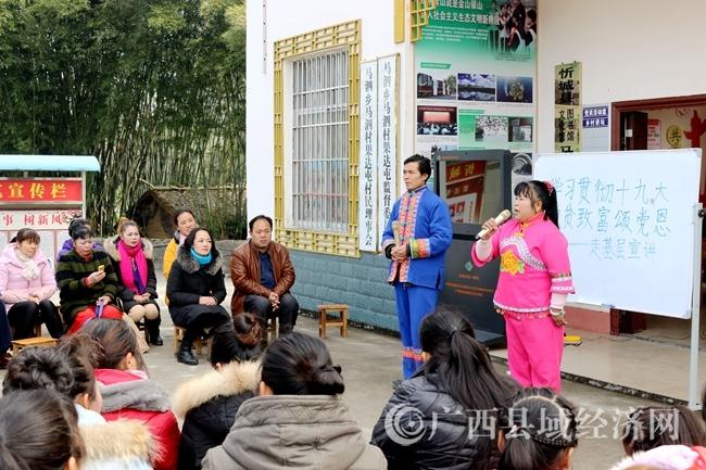 当地群众利用山歌传唱党的十九大精神(张岑东  摄)