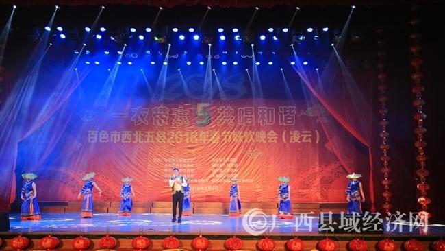 隆林县歌伴舞《亲亲妹子要出门》 米儒聪摄