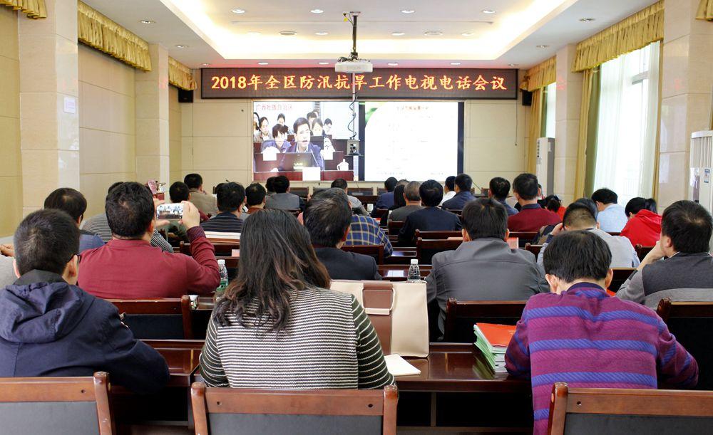 广西、桂林、恭城相继部署防汛抗旱工作