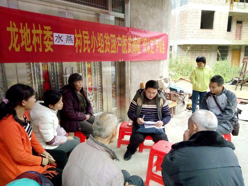 浦北县龙地村第一书记罗高波:因地制宜 精准施策 一心谋发展