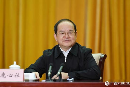 广西召开全区领导干部会议