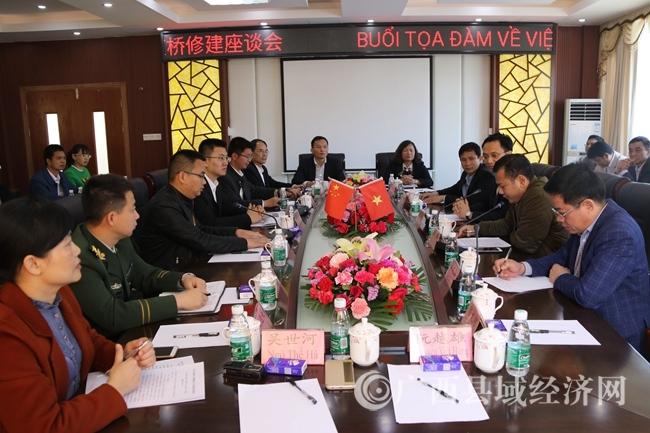 [防城区]中国防城区与越南海河县就维修改造里火-北峰生口岸桥举行会晤