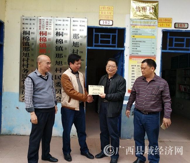 宁明县档案局大力帮扶联系村打赢脱贫攻坚战