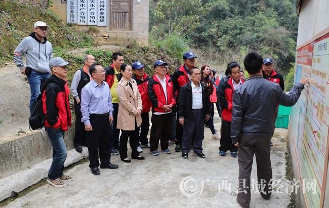 [蒙山县]台湾花莲区渔会到蒙山县交流学习
