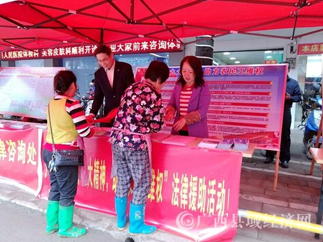 """宁明县司法局积极参与""""平安崇左集中宣传服务日""""活动"""