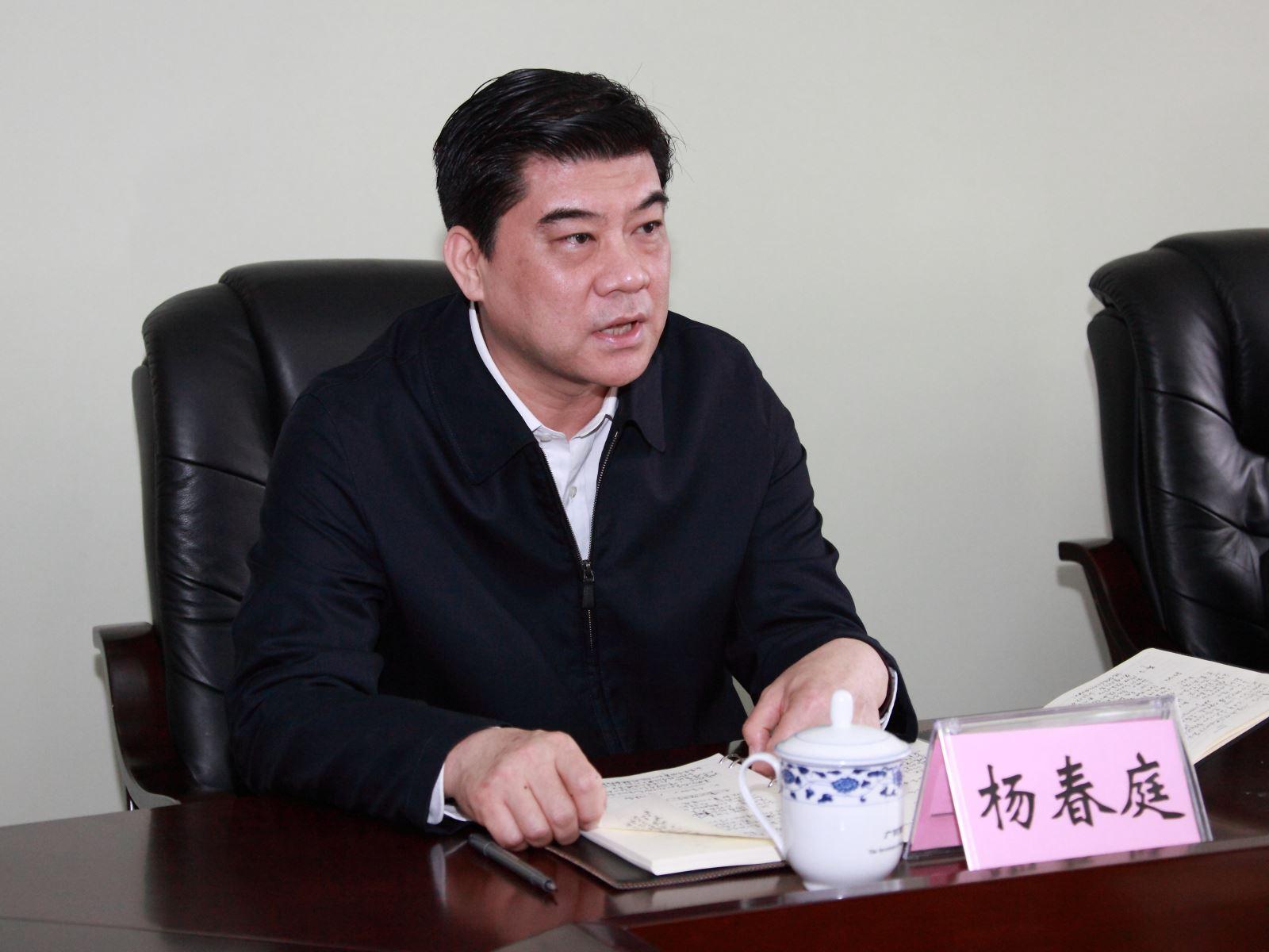 杨春庭担任自治区投资促进局局长、党组书记.JPG